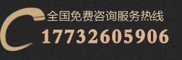 鹤壁商标注册代理电话